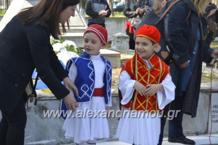alexandriamou_platiparelasi2019071