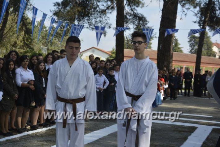 alexandriamou_platiparelasi2019077
