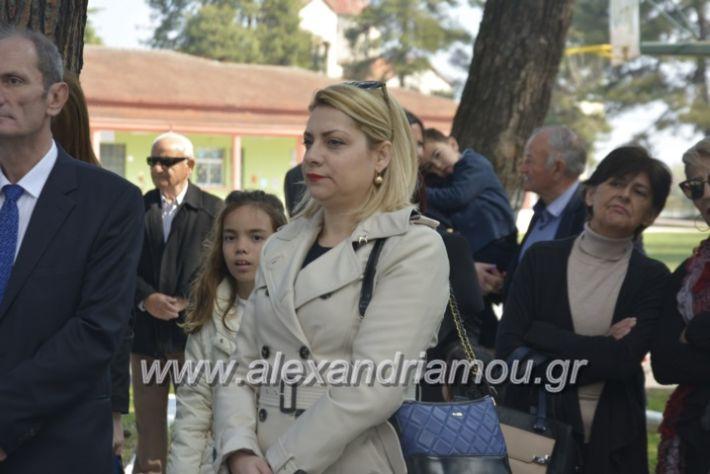 alexandriamou_platiparelasi2019079