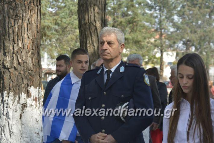 alexandriamou_platiparelasi2019080
