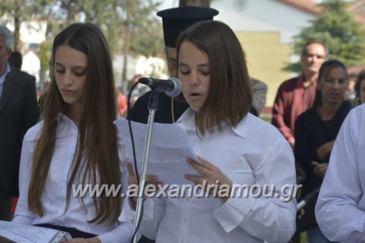 alexandriamou_platiparelasi2019082
