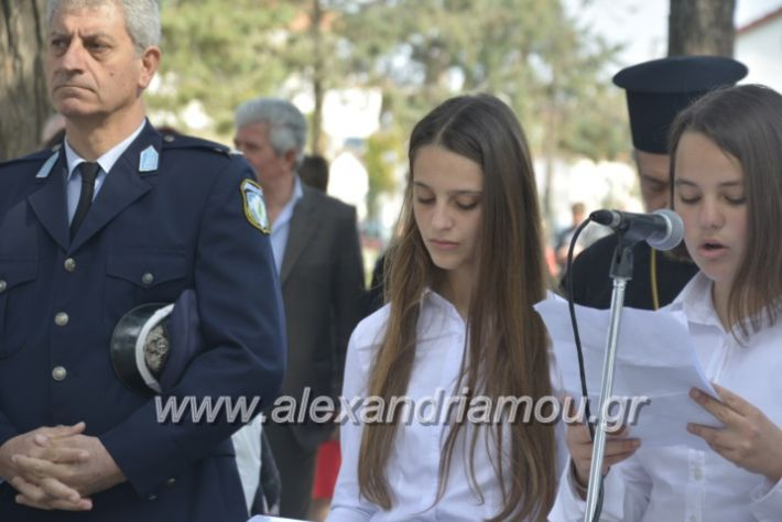 alexandriamou_platiparelasi2019083