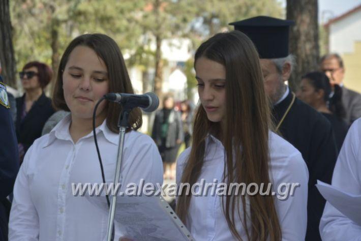 alexandriamou_platiparelasi2019085