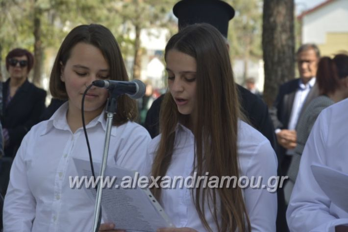 alexandriamou_platiparelasi2019086