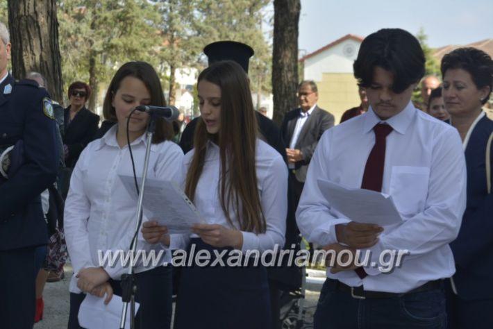 alexandriamou_platiparelasi2019087