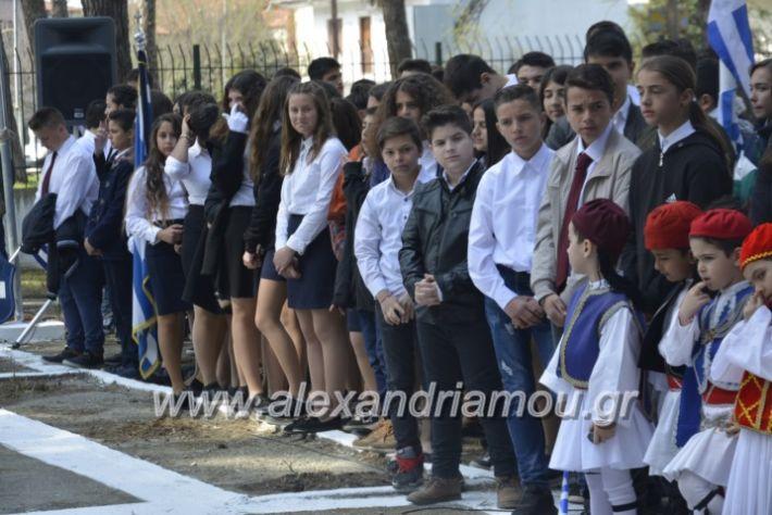 alexandriamou_platiparelasi2019090
