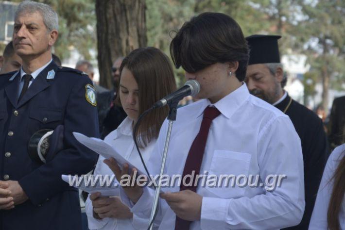 alexandriamou_platiparelasi2019095