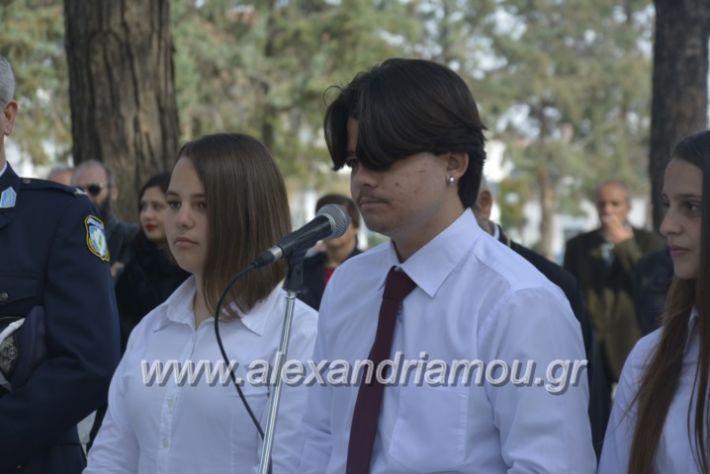 alexandriamou_platiparelasi2019098