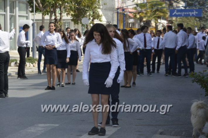 alexandriamou_platiparelasi2019100