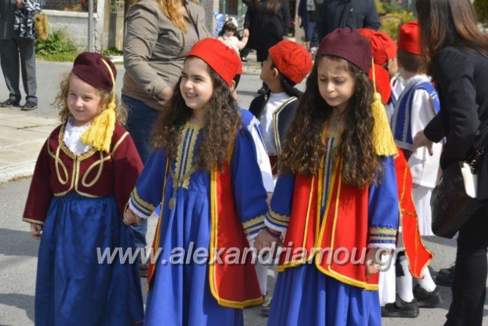 alexandriamou_platiparelasi2019101