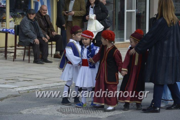 alexandriamou_platiparelasi2019102