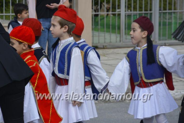 alexandriamou_platiparelasi2019103