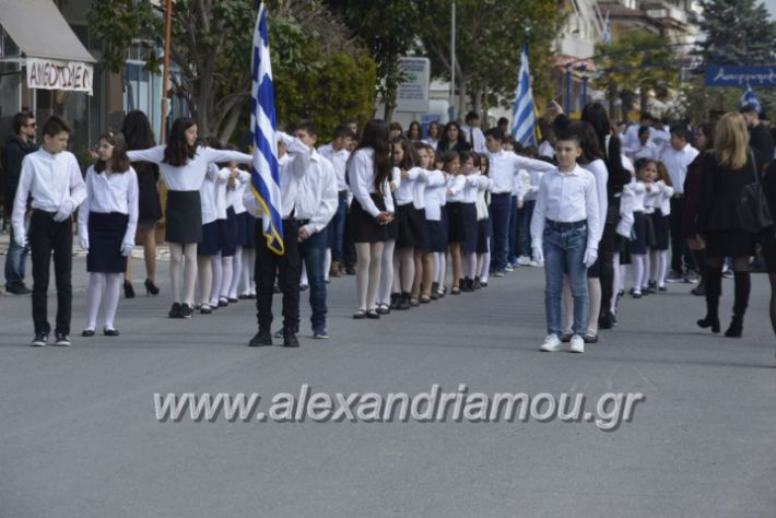 alexandriamou_platiparelasi2019104