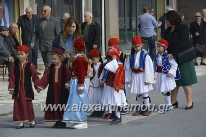 alexandriamou_platiparelasi2019105