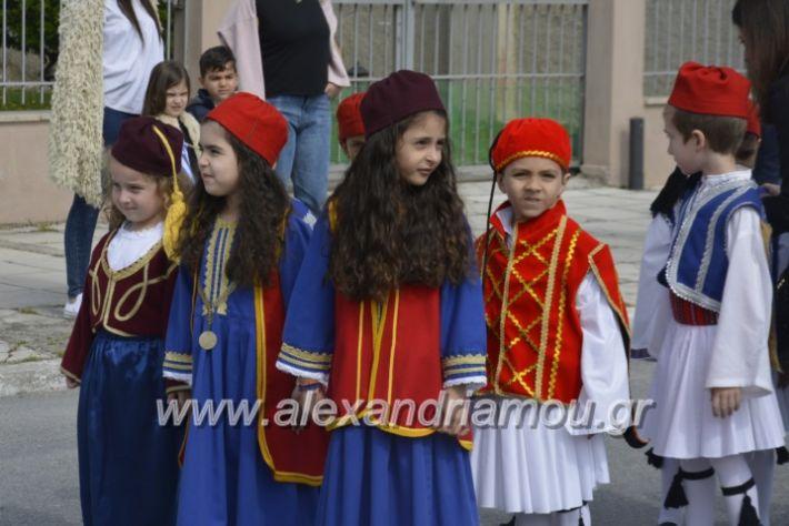alexandriamou_platiparelasi2019106