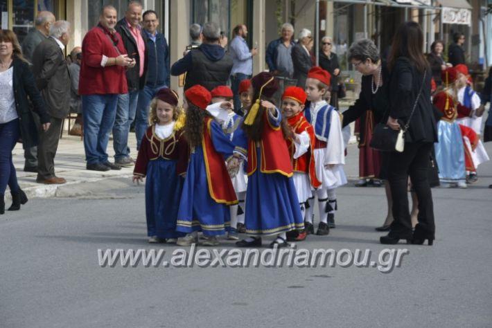 alexandriamou_platiparelasi2019107