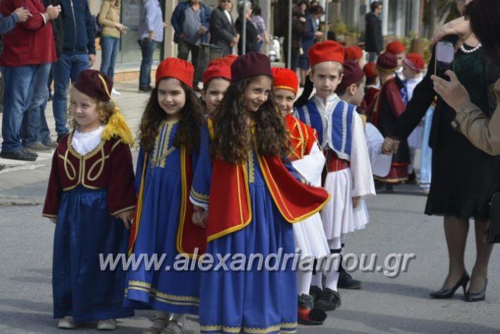 alexandriamou_platiparelasi2019108