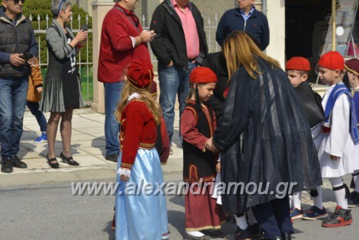 alexandriamou_platiparelasi2019111