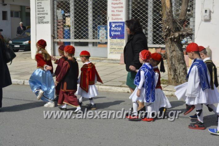 alexandriamou_platiparelasi2019113