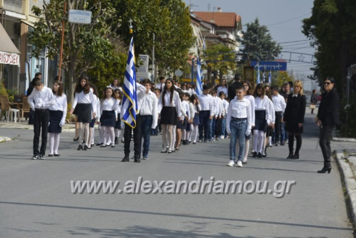alexandriamou_platiparelasi2019116