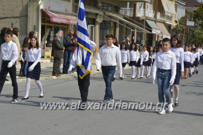 alexandriamou_platiparelasi2019117
