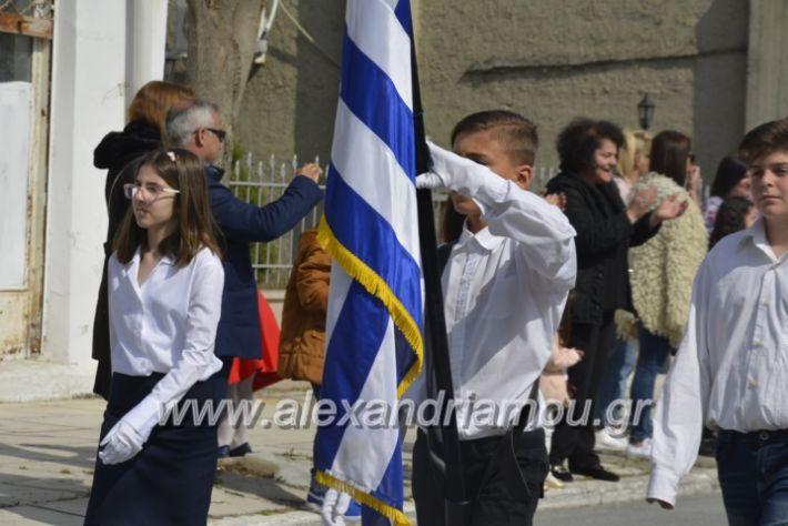 alexandriamou_platiparelasi2019118