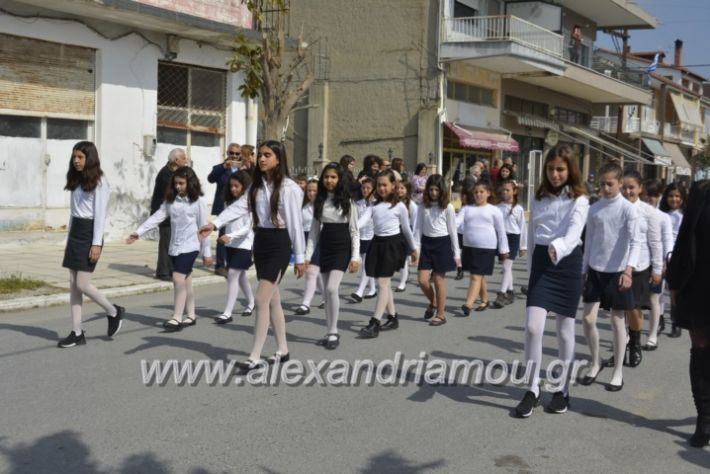 alexandriamou_platiparelasi2019119