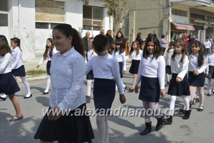 alexandriamou_platiparelasi2019121