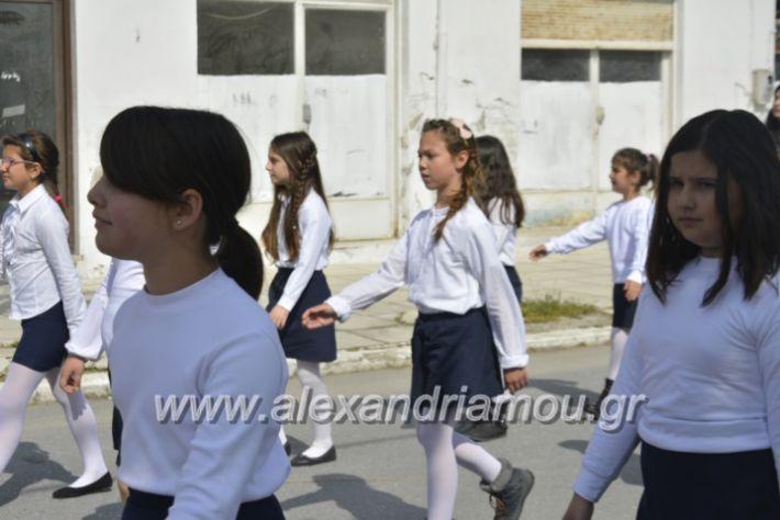 alexandriamou_platiparelasi2019122