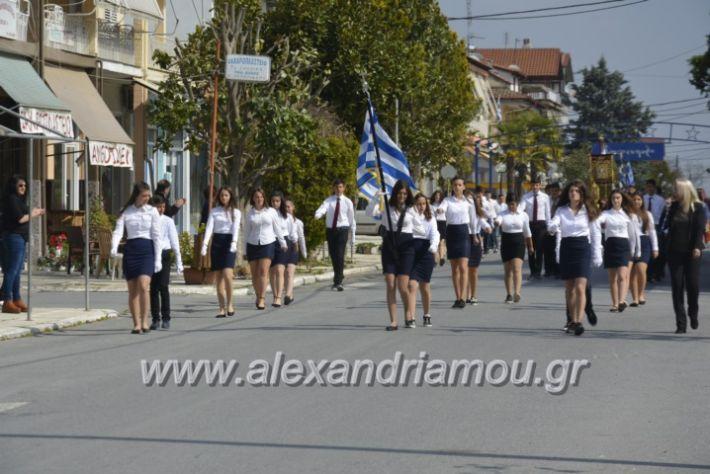 alexandriamou_platiparelasi2019127