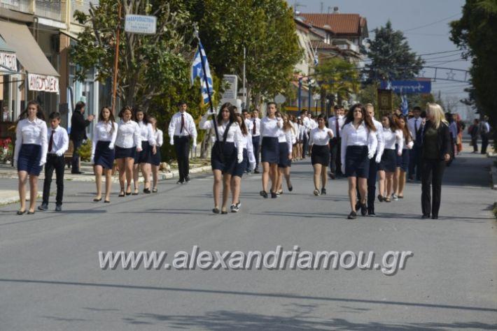 alexandriamou_platiparelasi2019128