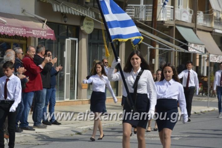 alexandriamou_platiparelasi2019129
