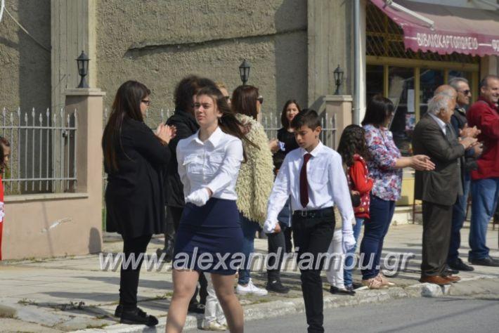 alexandriamou_platiparelasi2019130