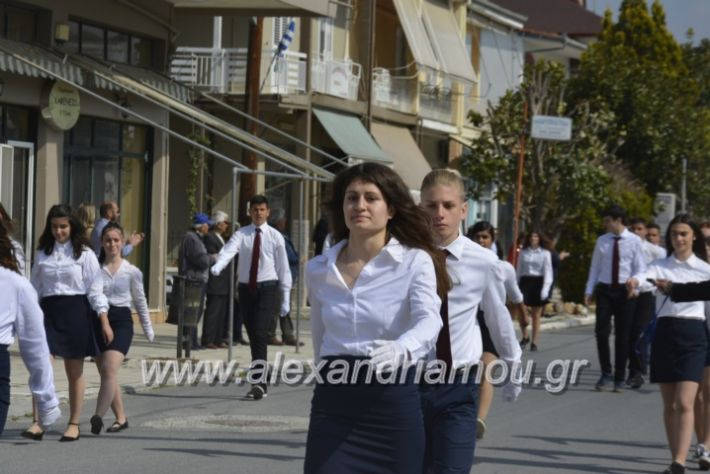 alexandriamou_platiparelasi2019131