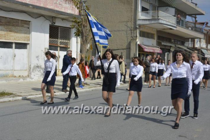 alexandriamou_platiparelasi2019132