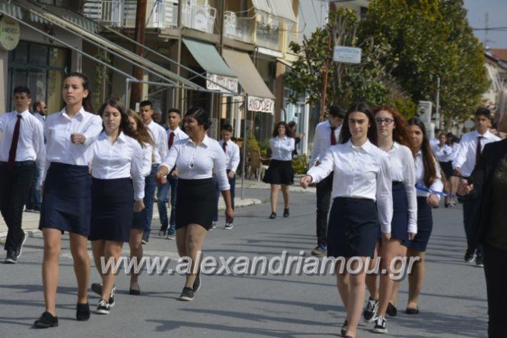 alexandriamou_platiparelasi2019133
