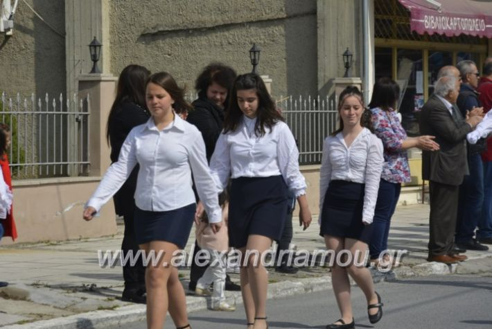 alexandriamou_platiparelasi2019134