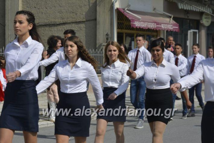 alexandriamou_platiparelasi2019136