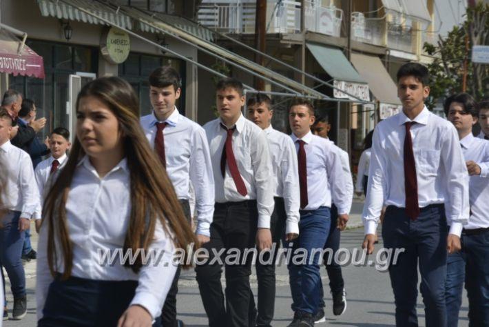 alexandriamou_platiparelasi2019137