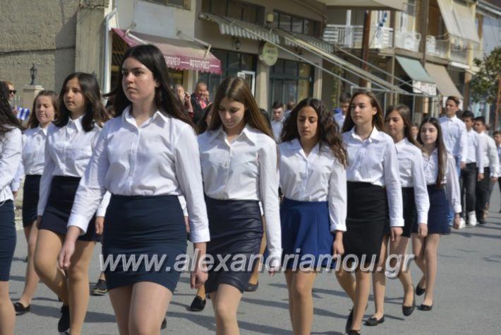alexandriamou_platiparelasi2019145