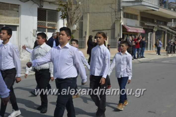 alexandriamou_platiparelasi2019148