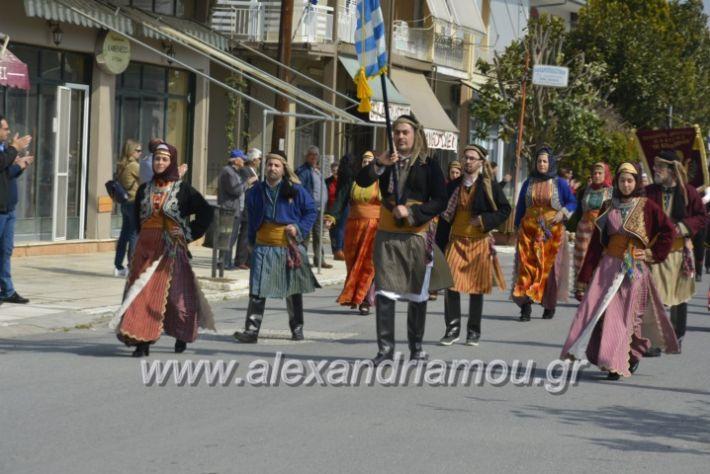 alexandriamou_platiparelasi2019152