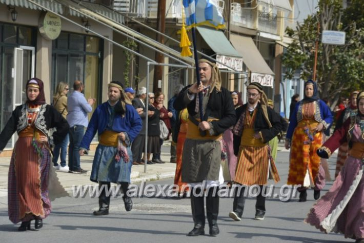 alexandriamou_platiparelasi2019153