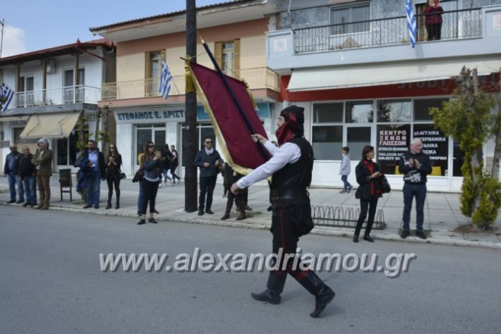 alexandriamou_platiparelasi2019161