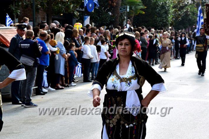 alexandriamou.gr_parelasi18.10.191DSC_0461