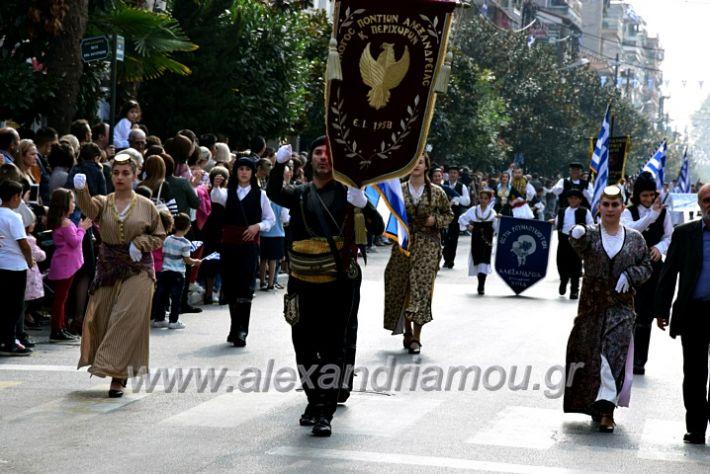 alexandriamou.gr_parelasi18.10.191DSC_0463