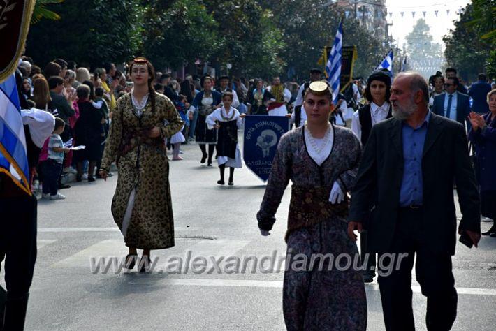 alexandriamou.gr_parelasi18.10.191DSC_0466