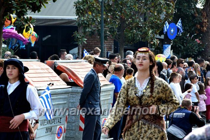 alexandriamou.gr_parelasi18.10.191DSC_0471