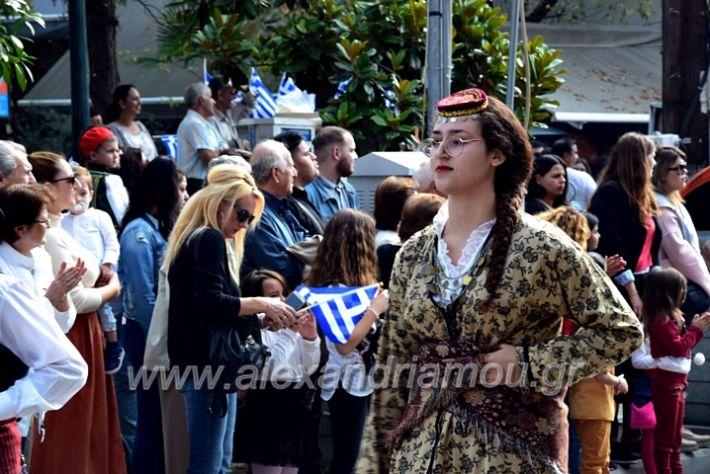 alexandriamou.gr_parelasi18.10.191DSC_0473