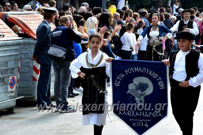 alexandriamou.gr_parelasi18.10.191DSC_0475